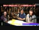 僭越ながら番組内容を変更して、しろが演劇情報をお送りします 第91回放送 ゲスト:松山セイウチ 小原へい太