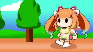 歩くBisCo