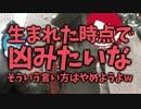 【神社仏閣】ぼくらは都内でおみくじツアーする:プチ【大吉の...