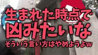 【神社仏閣】ぼくらは都内でおみくじツアーする:プチ【大吉の旅 中編】