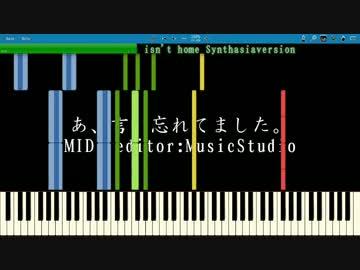 Black MIDI - When kazusake isn...