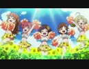 第36位:シンデレラガールズ劇場「SUN♡FLOWER」(1080p24) thumbnail