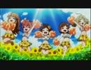 【しんげき】SUN♡FLOWER