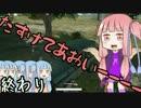 【PUBG】ドンカツ王者ゆかキング❗ ~グラボの限界を超えて~ thumbnail