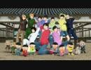 【MMDおそ松さん】六つ子と日普英米でOne・Two・Three【APヘタリアMMD】