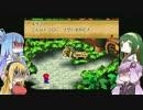【スーパーマリオRPG】マキマキRPG【VOICEROID実況】 Part12