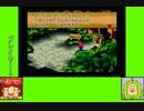#4-1 イケメンジョゲーム劇場『スーパーマリオRPG』