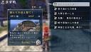 イース8を実況プレイ Part33【PS4】
