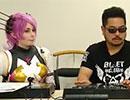 生ユリコ 『鉄拳7』発売記念SP【アーカイブ1】