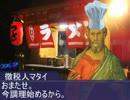アーメン屋のマタイ.mp4