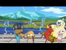 戦隊ヒーロー スキヤキフォース ―ぐんまの平和を願うシーズン― 第21話「夏が来れば、尾瀬バトル!」
