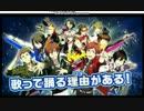 アイドルマスターSideM LIVE ON ST@GE! PV&新情報