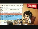 #247ソロトークラジオ【ろりラジ】怪盗キッドボイスで送るニヤつく時間