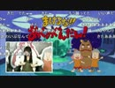 【コメ有】まけるな!!あくのニコ生!第11回 ゲスト:巽悠衣子 2/3