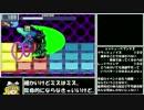 【ゆっくり実況】ロックマンエグゼ4をP・Aだけでクリアする 第35話