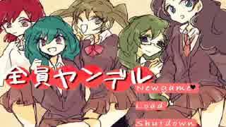 【実況】全員ヤンデレなハーレムゲーム part1