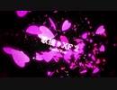 【歌って】歌描きXF2 -herbiVox-【描いてみた】