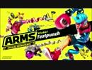 【ARMS】タイトルテーマ【30分耐久】