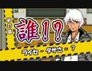 【再編集】お前、誰だよォォ!!:『ツクモガミーズ!』第37話