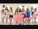 [K-POP] WJSN(Cosmic Girls) - Miracle + Happy (Comeback 20170608) (HD) thumbnail