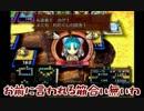 【実況】いたストSPのスフィアバトルで戦う! その3【カゲ】