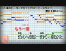 第79位:【フル歌詞付カラオケ】ピースサイン【僕のヒーローアカデミアOP】 thumbnail