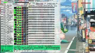 実況パワフルプロ野球2013 - 試合:甲子園決勝戦 [サクセス][MIDI]