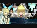 NintendoSwitch版『Fate/EXTELLA』 新衣装「解放の花嫁衣装」【ネロ】