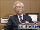 【西田昌司】「譲位特例法」の意味と占領憲法体制[桜H29/6/9]