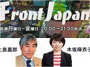 【Front Japan 桜】「それは差別だ!」と叫ぶ差別主義者たち / 空洞化する「左翼」[桜H29/6/9]