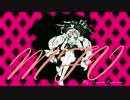 MFV / 音街ウナ (Off Vocal)