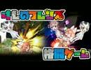 けものフレンズ格闘ゲーム制作状況9博士&助手