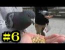 第93位:えんもちぶらり旅#6【山形編】 thumbnail