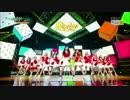 【k-pop】우주소녀 (Cosmic Girls,WJSN) - HAPPY 뮤직뱅크 (MusicBank) 170609
