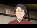 TVアニメ「サクラクエスト」 第11話『忘却のレクイエム』