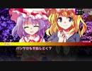 【ゆっくりTRPG】アタッカーしかいないDX3rd 1/4【Memorial Blossom】