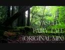 Yasuha. - Fairy Tale (Original Mix) Music Video【Melodic Progressive House】