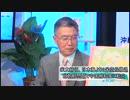 【沖縄の声】テロの恐怖が蔓延するヨーロッパ、沖縄県知事公室発行『沖...