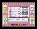【実況】赤にしか出ないポケモン Part13