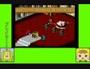 #4-5 イケメンジョゲーム劇場『スーパーマリオRPG』