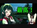 ちょっとそこまでぶらり旅 2017GW Part2『二風谷ダム~富良...