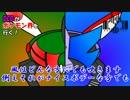 【ポケモンSM】DCDがポケモン界を行くpart5【ゆっくり実況】