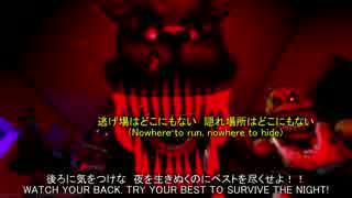 """FNaFソング""""Break My Mind""""日本語和訳"""