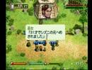 【実況】終わらないRPG~ワーネバ・オルルド王国物語~part33
