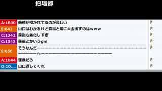 【ch】うんこちゃん『まず、飯を食う男』1/1【2017/06/02】