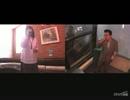 愛の架け橋/ヒデとロザンナ