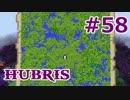 【Minecraft】この汚染された世界を生き抜く【ゆっくり実況】 Part58(終)