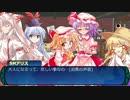 【東方卓遊戯】 東方冥樹抄 4-2 【世界樹の迷宮】