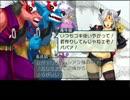 【PXZ】第38話『傀儡の王』No3【時々字幕縛りプレイ】