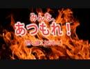 ボカロクラシカ熱盛祭【ぷち祭仮告知動画】